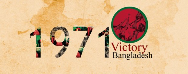 Victory day of Bangladesh 1971 Images download