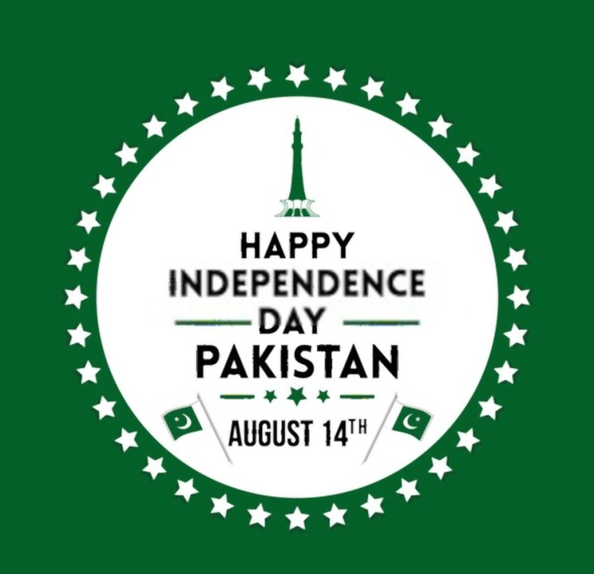 Happy Pakistan Independence Day Wishes