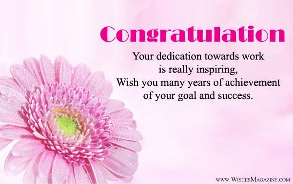 Congratulations Messages For Achievement | Congratulations ...