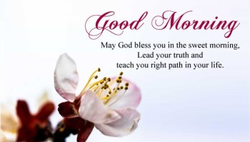 Happy rainy day wishes latest rainy day messages religious good morning wishes spiritual good morning messages m4hsunfo