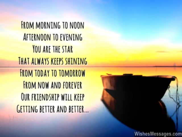 Good Morning Poems For Friends – WishesMessages Com