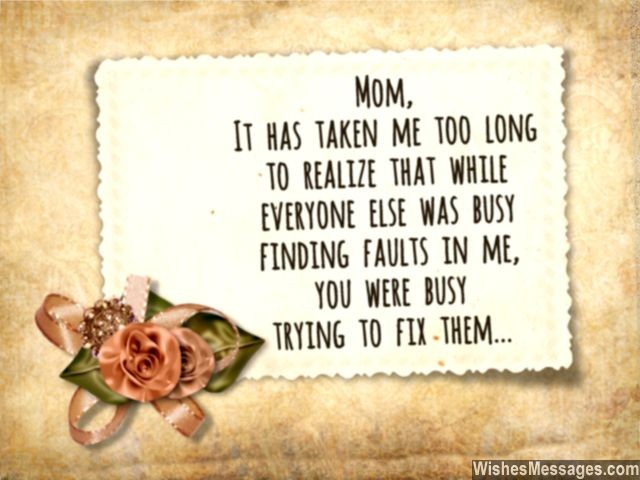 Thank You Mom Messages And Quotes