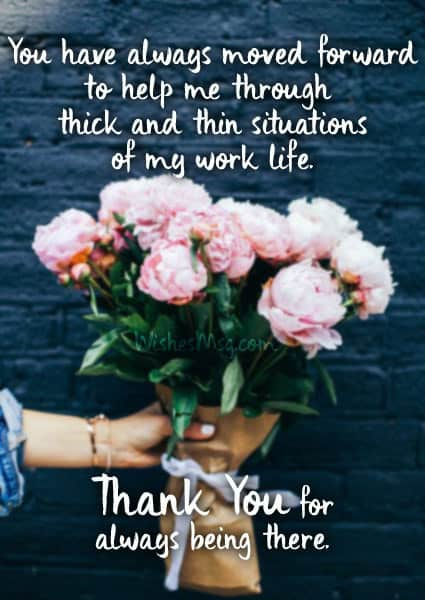 Thank You For The Congratulations : thank, congratulations, Thank, Messages, Colleagues, Appreciation, WishesMsg