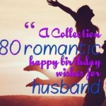 Birthday Wishes And Greetings For Husband|Birthday Wishes For My Husband