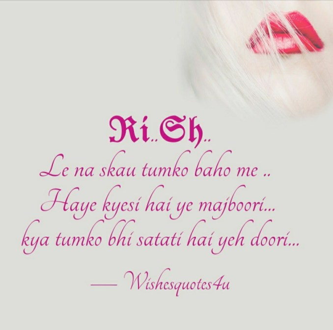 sad sms for girlfriend in hindi
