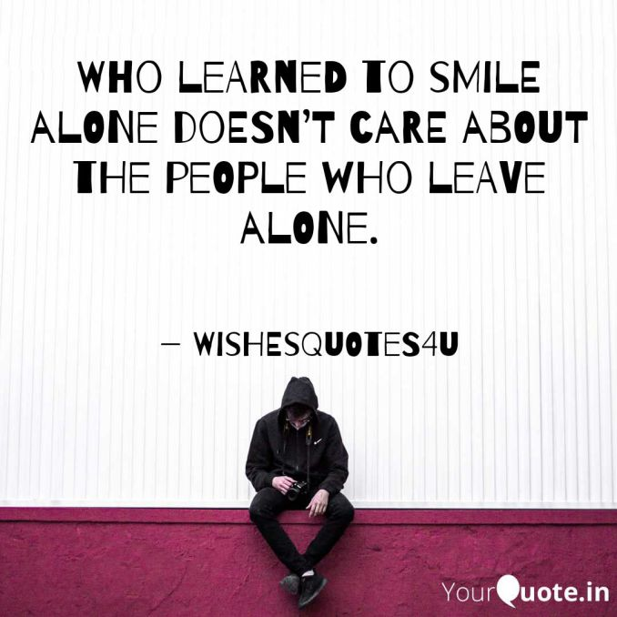 i am feeling alone quotes