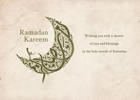 Welcome messages and quotes for Ramadan Kareem