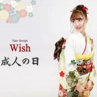 一生に一度の晴れの日★成人式は新横浜の美容室Wishへ