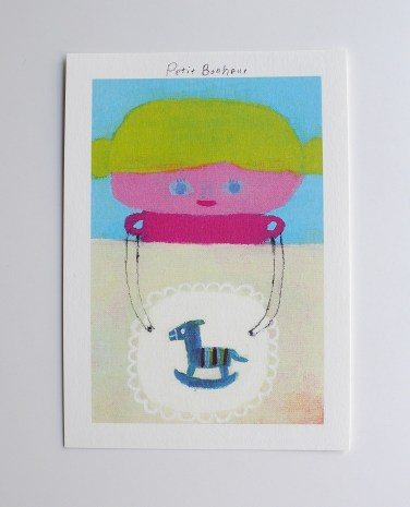 desii postcard