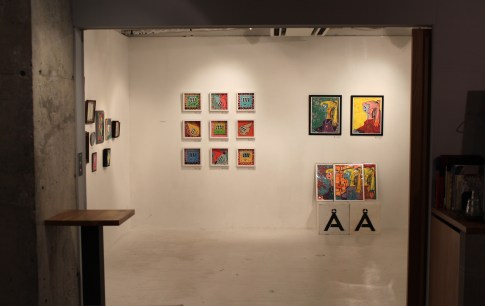 VIEW INTO GALLERY