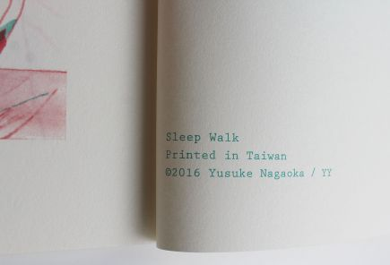 yusuke NAGAOKA