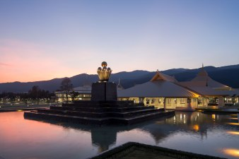 Chiang Mai International Convention and Exhibition Center