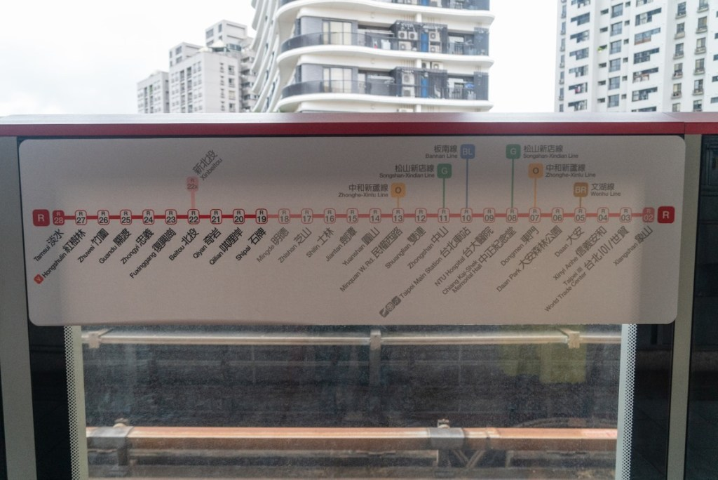 Taipei MRT Map - witandfolly.co