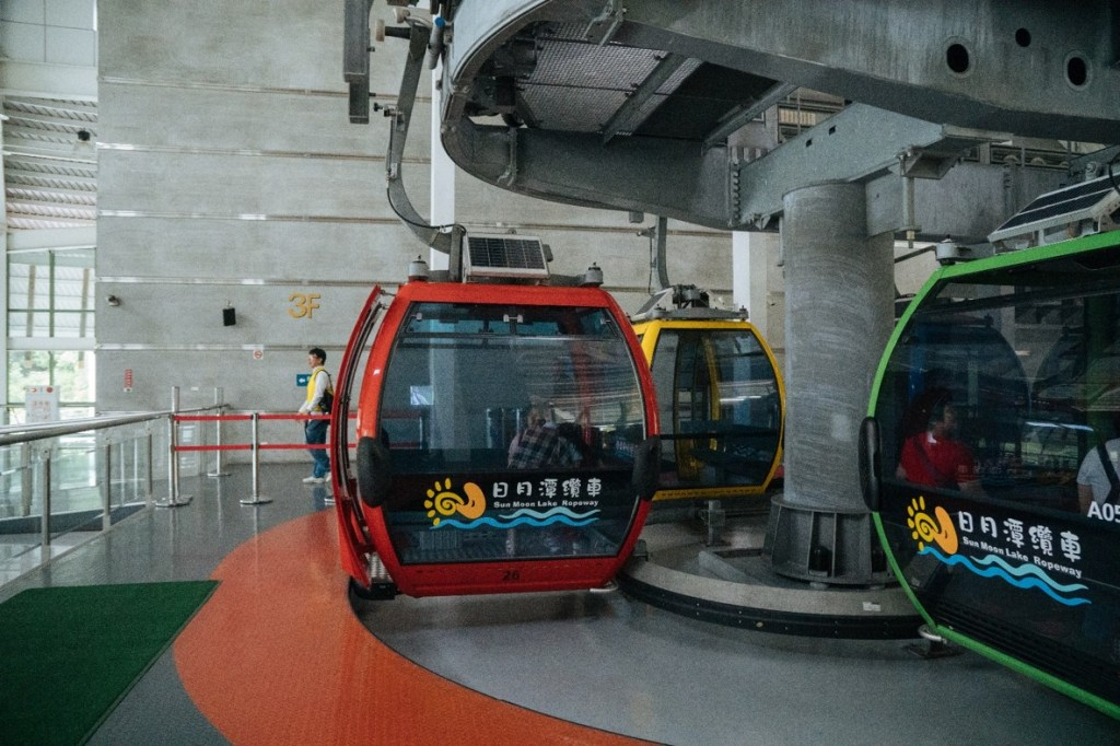 Sun Moon Lake Ropeway Picture #1 - witandfolly.co