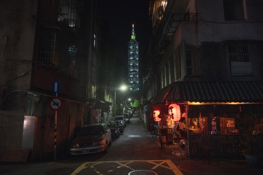 Taipei 101 at Night - witandfolly.co