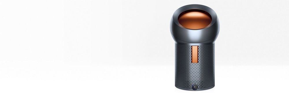 Dyson Pure Cool Me review