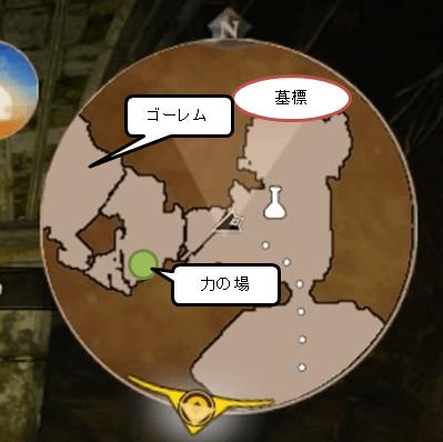ウィッチャー3攻略: 魔法のランプ (サイドクエスト)-ヴェレン