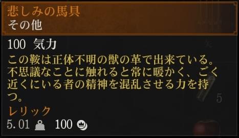 ウィッチャー3攻略: まいた種は… (DLC第1弾 無常なる心、メインクエスト)-ノヴィグラド