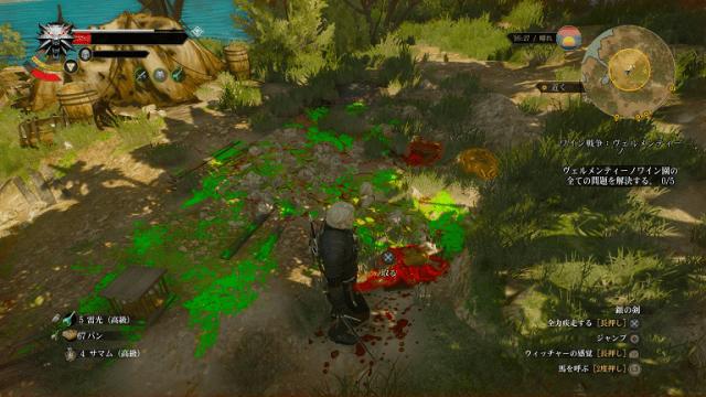 ウィッチャー3攻略: ワイン戦争:コロナータ (DLC第2弾 血塗られた美酒、)-トゥサン