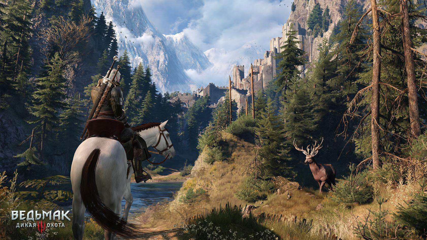 Witcher 3> Wild Hunt on Ultra Settings on the PC