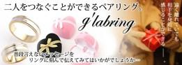 glab700-250