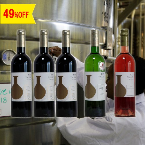 【完売致しました】【49%OFF】濃い赤好きが選ぶ2セット限定!エチオピアワイン5本セット(限定2セット)