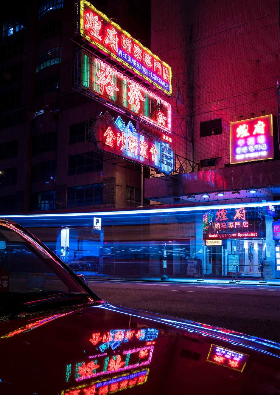 Long exposure night time shot of Hong Kong street