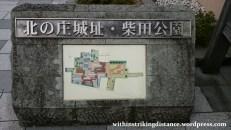 30Jun15 002 Japan Honshu Fukui Kitanosho Castle