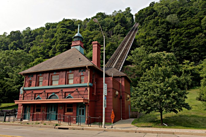 Pittsburgh Monongahela Incline