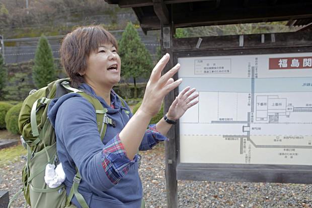 66walk_japan