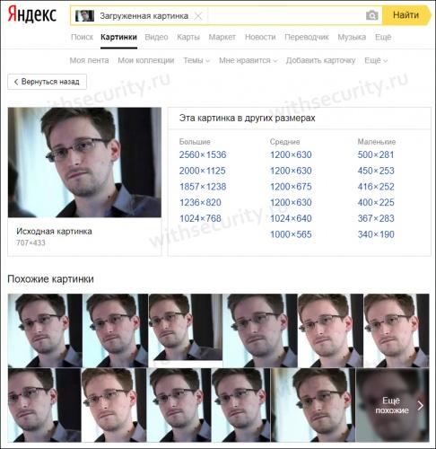 Как выложить фотографию в гугл небольшой