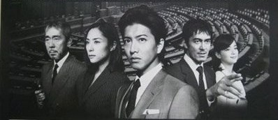 D*01: Favorite Drama – with.subtitles.please.