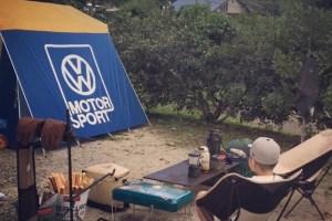 都内から2時間以内でゆったりキャンプ!毛呂山ゆずの里オートキャンプ場で親子で川遊びしよう。
