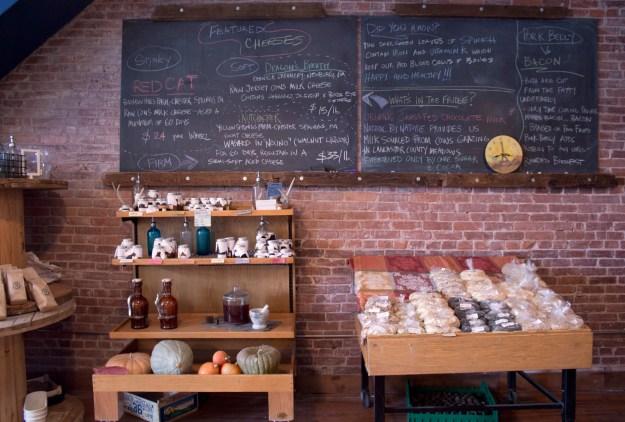 Brick and Chalkboard