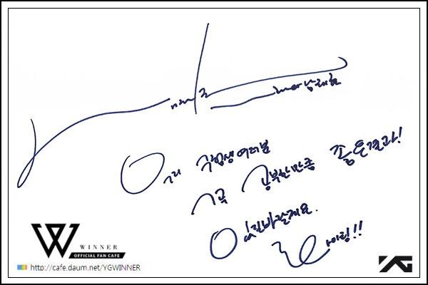 Photos: 141111 WINNER's Supporting Messages to Fans Taking