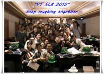 All Vacation Trainees 2012