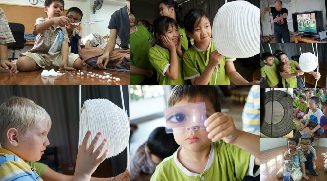 ภาพขาวดำกลายเป็นสี! แบบจำลองตา ตัวอย่างประโยชน์คณิต กลไฟฟ้าสถิต