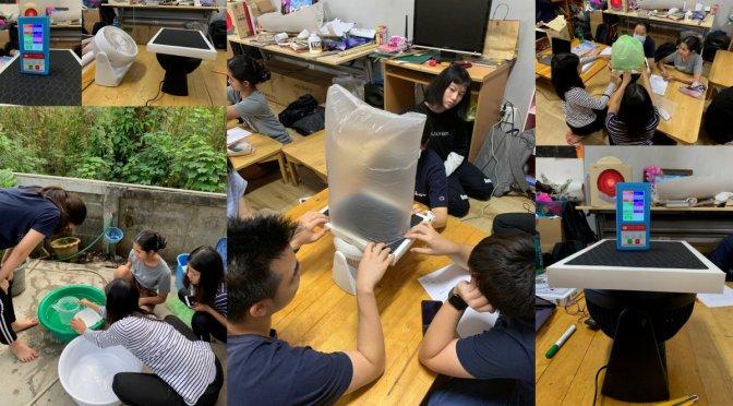 วิทย์ม.ต้น: COGNITIVE BIASES สามอย่าง, พยายามวัดปริมาตรอากาศจากเครื่องฟอกอากาศทำเอง