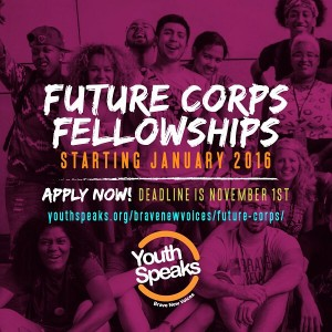 future corps fellows 1015