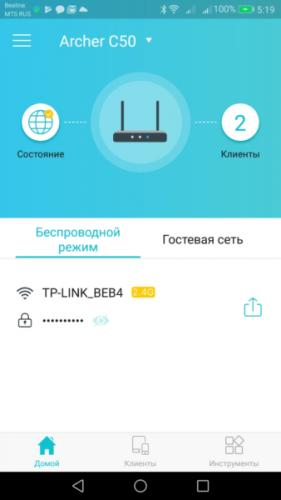 tp-link-tether-338x600.png