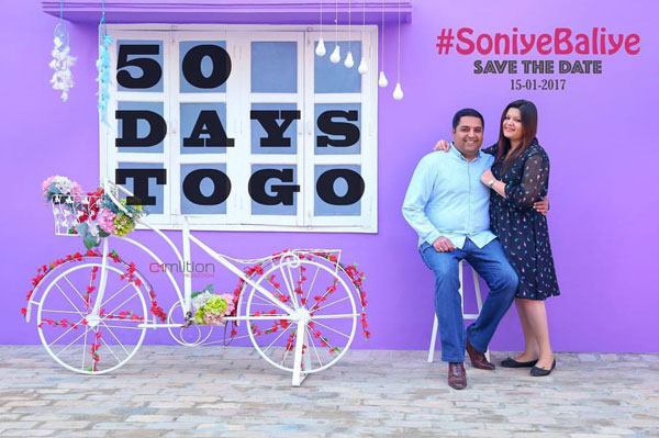 Save the date with white cycle and windows | Amazing Indian wedding hashtag ideas from real weddings | How to make a wedding hashtag | Naveet and Sonia