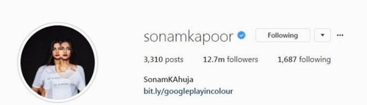 sonam kapoor changed her name after her wedding