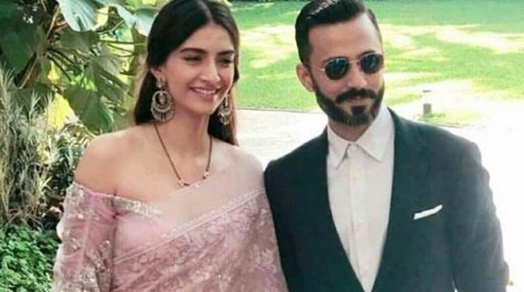 sonam kapoor changed her name after her wedding | sonam and Anand Ahuja