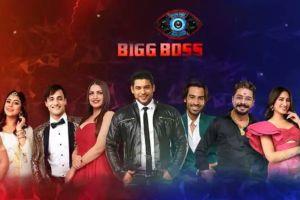 bigg boss season 13