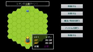 rpg_battle1