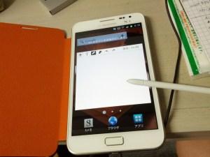 Galaxy Note と S pen