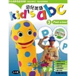 Kid's abc幼兒英語abc-3
