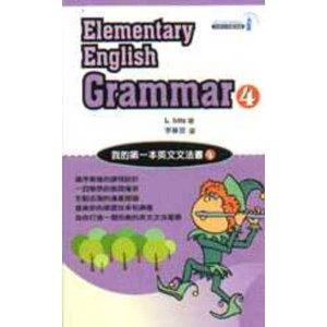 我的第一本英文文法書 4