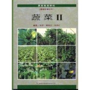 蔬菜(2)