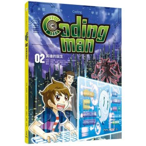 Coding man 02